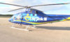 Medical Emergency Helicopter Life Link III Plans To Expand To The Brainerd Lakes Region
